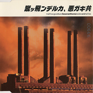 Loser Anthems B-Sides & Rarities